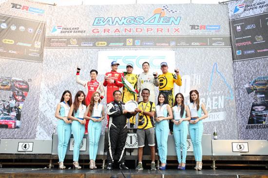 Bangsaen Grandprix,บางแสนกรังด์ปรีซ์,Thailand Super Series 2016,Bangsaen Grandprix 2017,ผลการแข่งขัน Bangsaen Grandprix,Super Car GT3,Thailand Super Car GTM,Toyota Team Thailand,TCR Thailand 2016,Super Compact Class C,thailandsuperseries