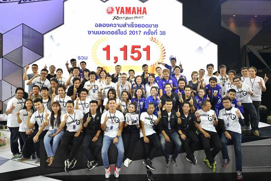 ยอดขายยามาฮ่า,ยอดจองยามาฮ่า,งาน MotorShow 2017,Yamaha QBIX, Yamaha YZF-R6,Yamaha MT-09