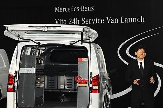 เมอร์เซเดส-เบนซ์,24-Hour Service Vito,Star Assist,บริการช่วยเหลือฉุกเฉิน 24 ชั่วโมง,โปรแกรม Star Assist,บริการหลังการ  ขาย,Service Vito,Mercedes-Benz Service Plus,อะไหล่แท้ REMAN,MercedesBenzThailand