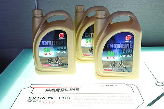 น้ำมันหล่อลื่น,น้ำมันเครื่อง,น้ำมันหล่อลื่นอพอลโล,น้ำมันเครื่องอพอลโล,IDEMITSU,IDEMITSU NANO PRO 4T SYN MA2 10W-40,IDEMITSU EXTREME PRO SN/GF-5,IDEMITSU DURA PRO SYN ACEA A1/B1-12,น้ำมันเครื่องสังเคราะห์แท้ 100%,น้ำมันเครื่องสังเคราะห์แท้,น้ำมันเครื่