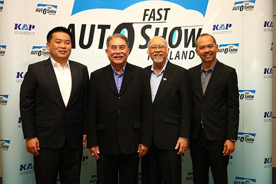 FAST Auto Show Thailand 2017,FAST Auto Show Thailand,FAST Auto Show 2017,มหกรรมแสดงและจำหน่ายรถยนต์ใหม่และรถยนต์ใช้แล้ว,เลือกคันที่ชอบ ถอยคันที่ใช่,ไบเทค บางนา,FAST Auto Show