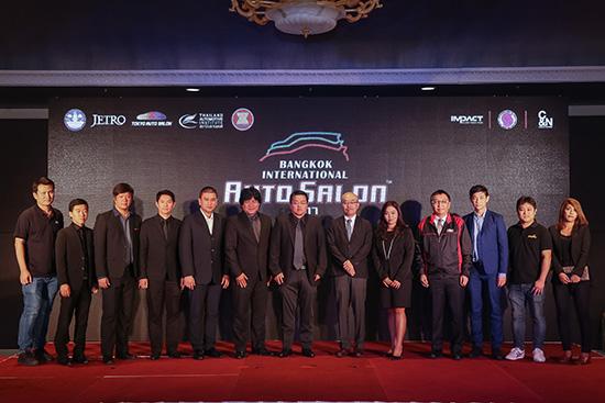 BANGKOK INTERNATIONAL AUTO SALON 2017,บางกอก อินเตอร์เนชั่นแนล ออโต ซาลอน 2017,บางกอก ออโต ซาลอน 2017,บางกอก ออโต ซาลอน,AUTO SALON 2017,BANGKOK AUTO SALON 2017,BangkokInternationalAutoSalon