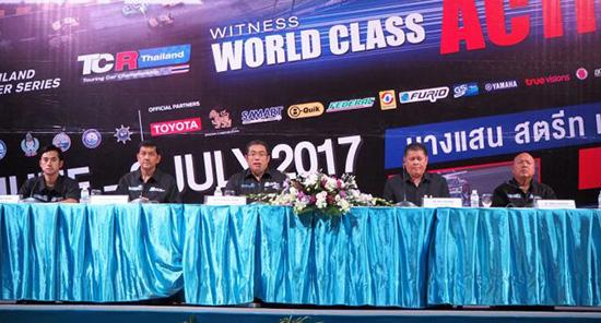 บางแสน กรังด์ปรีซ์,บางแสน สตรีท เซอร์กิต,BangsaenGrandPrix2017,Bangsaen GrandPrix 2017,Bangsaen GrandPrix,บางแสน กรังด์ปรีซ์ 2017