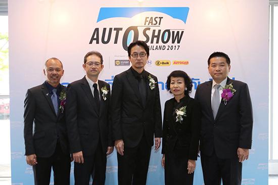 อีซูซุมิว-เอ็กซ์,อีซูซุดีแมคซ์,isuzu mu-x,isuzu d-max,FAST Auto Show Thailand 2017,FAST Auto Show Thailand,FAST Auto Show 2017,มหกรรมแสดงและจำหน่ายรถยนต์ใหม่และรถยนต์ใช้แล้ว,เลือกคันที่ชอบ ถอยคันที่ใช่,ไบเทค บางนา,FAST Auto Show