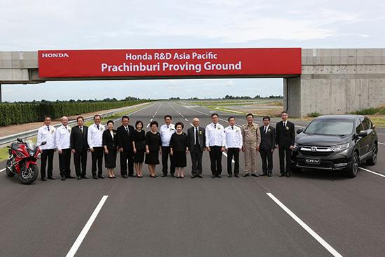 สนามทดสอบรถฮอนด้า,Honda R&D Asia Pacific,HRAP,Honda R&D Asia Pacific Prachinburi Proving Ground,สนามทดสอบ ฮอนด้า อาร์แอนด์ดี เอเชีย แปซิฟิค ปราจีนบุรี,ฮอนด้า อาร์แอนด์ดี เอเชีย แปซิฟิค ปราจีนบุรี,สนามทดสอบ Honda R&D Asia Pacific Prachinburi Proving G