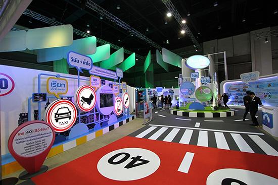 Toyota Expo,Toyota Expo สยามพารากอน,TOYOTA Expo 2017,โตโยต้า เอ็กซ์โป,นิทรรศการนวัตกรรมยานยนต์แห่งอนาคตของโตโยต้า,Harmonious Mobility Network