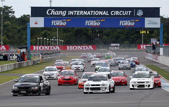 Super Turbo Thailand,Superclub Supercompact Special Race,Superclub Supercompact,สนามช้างอินเตอร์เนชั่นแนลเซอร์กิต
