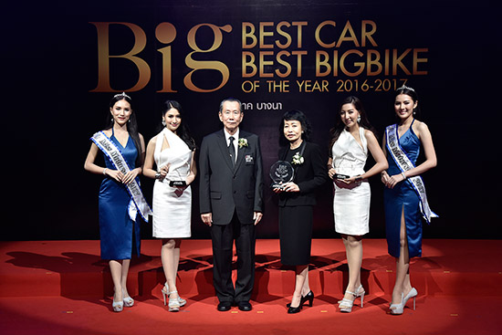BIG Best Car of The Year 2016 - 2017,BIG Best Car of The Year,BIG Best BigBike of The Year 2016 - 2017,BIG Best BigBike of The Year,BIG Motor Sale 2017