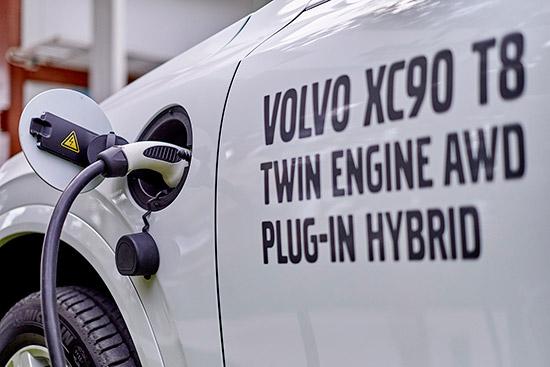 Volvo XC90 T8 Twin Engine AWD Inscription ประกอบในมาเลเซีย,Volvo XC90 T8 ประกอบในมาเลเซีย,Volvo XC90 ประกอบในมาเลเซีย,XC90 T8 Twin Engine AWD Inscription SKD,XC90 T8 Twin Engine AWD Inscription ประกอบในมาเลเซีย,ราคา XC90 T8 Twin Engine AWD Inscription ประกอบในมาเลเซีย,ราคา Volvo XC90 T8 Twin Engine AWD Inscription SKD