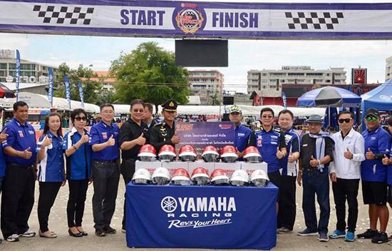 ยามาฮ่ามอบหมวกนิรภัย,ไทยยามาฮ่ามอเตอร์,เจริญมอเตอร์เชียงใหม่,แสงชัยมอเตอร์เซลส์,ลิ้มเม่งจั้ว,ทวียนต์มาร์เก็ตติ้ง,Yamaha Cup Race