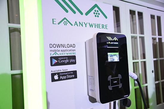 EA,พลังงานบริสุทธิ์,สถานีชาร์จไฟฟ้า,สถานีชาร์จรถยนต์ไฟฟ้า,EA Anywhere,EA Anywhere สถานีชาร์จรถยนต์ไฟฟ้า,รถยนต์ไฟฟ้า,การไฟฟ้านครหลวง,โครงการสถานีอัดประจุไฟฟ้าสำหรับยานยนต์ไฟฟ้า
