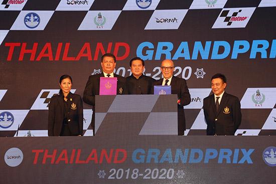 Thailand Grandprix,Thailand Grandprix 2018 - 2020,MotoGP Thailand,สนามช้าง อินเตอร์เนชั่นแนล เซอร์กิต จ.บุรีรัมย์,Dorna,Dorna MotoGP,winter test,ดอร์น่า สปอร์ต,การกีฬาแห่งประเทศไทย,MotoGP สนามช้าง,ชิพ นครินทร์ อธิรัฐภูวภัทร์,โมโตจีพี,โมโตจีพี สนามช้าง