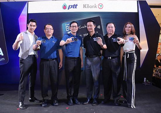 PTT Blue Credit Card,PTT Blue Card,KBank Reward Point,สะสมคะแนน PTT Blue Credit Card,คะแนน PTT Blue Credit Card,คะแนน PTT Blue Credit Card แลกอะไรได้บ้าง,Platinum Contact Center,บัตรเครดิต แพลทินัม วีซ่า,อรรถพล ฤกษ์พิบูลย์,ธนาคารกสิกรไทย,ปตท.