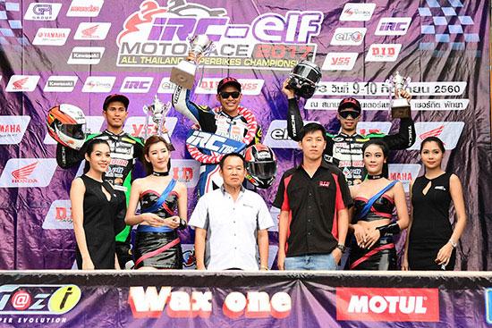 YAMAHA RIDERS' CLUB RACING TEAM,ทีมแข่ง YAMAHA RIDERS' CLUB RACING TEAM, ALL THAILAND SUPERBIKES CHAMPIONSHIP 2017 สนามที่ 8, ALL THAILAND SUPERBIKES CHAMPIONSHIP 2017,IRC-elf MotoRace 2017,สนามพีระ อินเตอร์เนชั่นแนล เซอร์กิต พัทยา