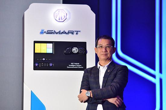 ระบบ i-SMART,ระบบ i-SMART คืออะไร,i-SMART,MG i-SMART,MG Call Centre,mgcars ประเทศไทย