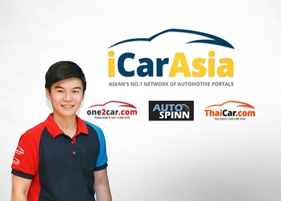 iCar Asia,iCar Asia People's Choice Awards,Car of The Year 2017,รางวัล One2Car.com People's Choice Awards – Car of the Year 2017,รางวัล People's Choice Awards – Car of the Year 2017,Car of the Year 2017