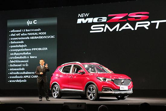 NEW MG ZS,NEW MG ZS ใหม่,MG ZS ใหม่,i-SMART,ระบบ i-SMART ใน NEW MG ZS,เครื่องยนต์ MG ZS ใหม่,ราคา MG ZS ใหม่,ราคา NEW MG ZS,ราคา MG ZS,MG ZS,i-SMART application,App i-SMART