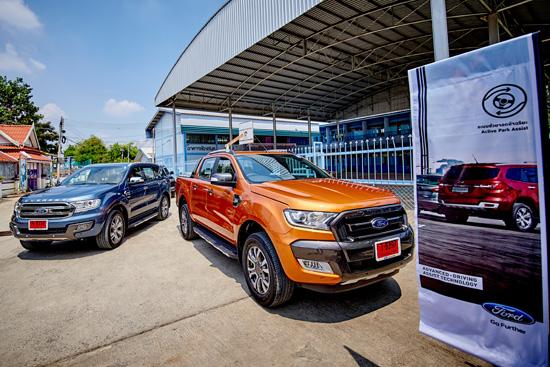 เจ.ดี. พาวเวอร์,IQS,J.D. Power,JD Power,ผลการศึกษาคุณภาพรถใหม่ในประเทศไทย ประจำปี 2560,ผลการศึกษาคุณภาพรถใหม่ในประเทศไทย,Thailand Initial Quality StudySM,ผลสำรวจ JD Power