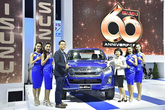 อีซูซุดีแมคซ์ บลูเพาเวอร์ รุ่นใหม่,อีซูซุ ดีแมคซ์ บลูเพาเวอร์ รุ่นใหม่,อีซูซุ ดีแมคซ์ รุ่นใหม่,isuzu d-max 2017,isuzu d-max 2018,isuzu d-max bluepower 2017,isuzu d-max bluepower ใหม่,d-max ใหม่,ราคา d-max ใหม่,MotorExpo 2017