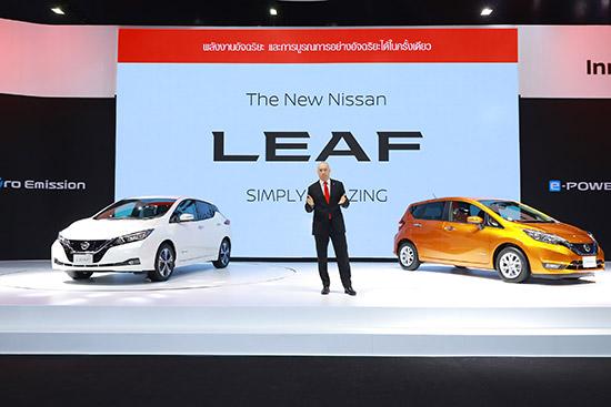 Nissan LEAF ใหม่,e-POWER,Note e-POWER,รถยนต์พลังงานไฟฟ้า,นิสสัน นาวารา ใหม่,Nissan LEAF EV,MotorExpo 2017