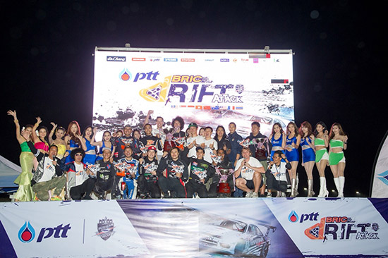 PTT BRIC DRIFT ATTACK,ผลการแข่งขันรถดริฟต์,ผลการแข่งขัน PTT BRIC DRIFT ATTACK,ผลแข่ง PTT BRIC DRIFT ATTACK,ผลแข่ง PTT BRIC DRIFT ATTACK สนามช้าง