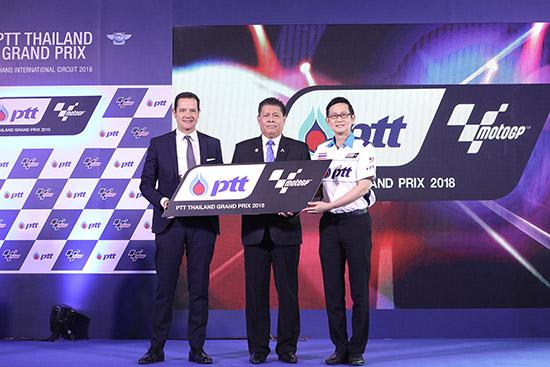 PTT Thailand Grand Prix 2018,พีทีที ไทยแลนด์ กรังด์ปรีซ์ 2018,โมโตจีพี,Dorna Sport,Motogp,โมโตจีพีครั้งแรกในประเทศไทย