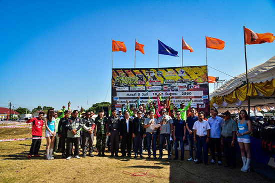 OFF ROAD TROPHY 2017,OFF ROAD TROPHY 2017 สนาม 5,ผลการแข่งขัน OFF ROAD TROPHY 2017,,ผลการแข่งขัน OFF ROAD TROPHY 2017 สนาม 5,ผลการแข่งขัน OFF ROAD TROPHY 2017 อรัญประเทศ