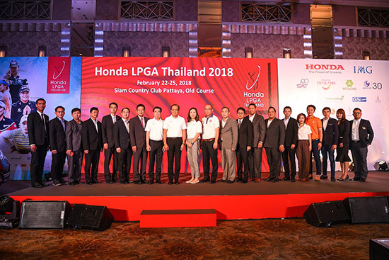 ฮอนด้า แอลพีจีเอ ไทยแลนด์ 2018,ฮอนด้า แอลพีจีเอ ไทยแลนด์,กอล์ฟสตรี,กอล์ฟสตรีฮอนด้า แอลพีจีเอ ไทยแลนด์ 2018,Honda LPGA Thailand 2018,Honda LPGA Thailand,Honda LPGA,กอล์ฟ Honda LPGA Thailand 2018,กอล์ฟฮอนด้า แอลพีจีเอ,สยามคันทรีคลับ พัทยา โอลด์คอร์ส