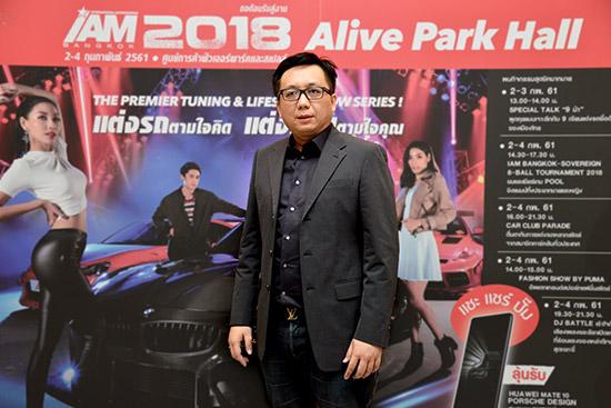 IAM BANGKOK 2018,IAM BANGKOK,รถแต่ง,งานแสดงรถแต่ง