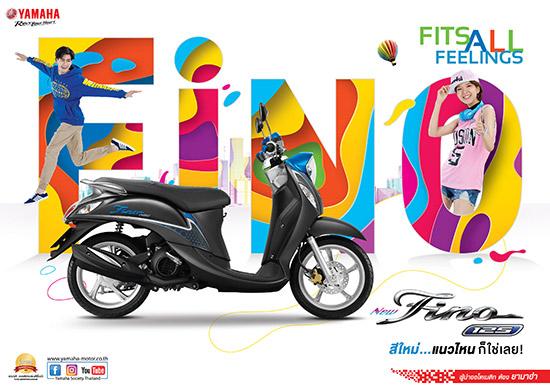 YAMAHA FINO125 ใหม่,YAMAHA FINO125 สีใหม่,BLUE CORE,เครื่องยนต์ BLUE CORE,YAMAHA FINO125,FINO125 ใหม่,FINO ใหม่,YAMAHA FINO ใหม่,ราคา YAMAHA FINO125 ใหม่,ราคา FINO125 ใหม่,ราคา YAMAHA FINO ใหม่
