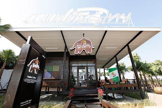 พิทักษ์ รัชกิจประการ,พีทีจี,PTG,PT Max Card,สมาชิก PT Max Card,Power of Networks,คะแนน PT Max Card,PRO TRUCK,AUTOBACS,ร้านกาแฟ Coffee World,กาแฟพันธุ์ไทย,PT MAX CAMP