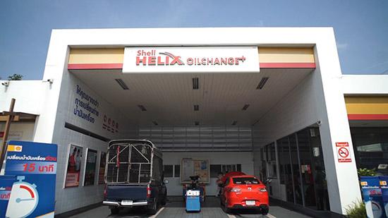 อรอุทัย ณ เชียงใหม่,กรรมการบริหาร ธุรกิจการตลาดค้าปลีก,เชลล์แห่งประเทศไทย,สถานีบริการน้ำมันเชลล์,ปั้มเชลล์,ปั้มน้ำมันเชลล์,เชลล์เติมสุขให้ทุกชีวิต,ร้านกาแฟ เดลี่ คาเฟ่,Shell SELECT,ศูนย์เปลี่ยนถ่ายน้ำมันเครื่องเชลล์