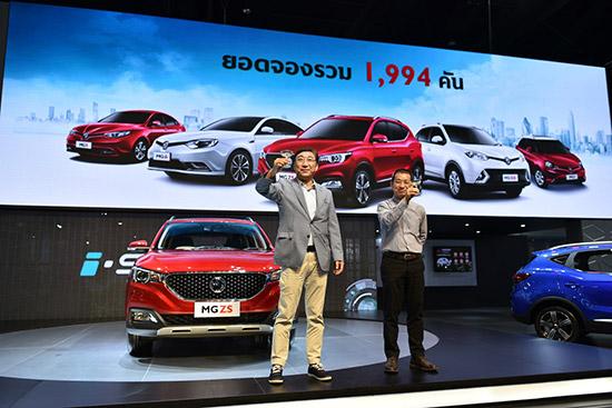 ยอดจองรถยนต์เอ็มจี,ยอดจองรถยนต์ MG,ยอดจอง MG ZS,ยอดจองรถยนต์ MG ในงาน motorshow 2018,HELLO MG,i-SMART,ยอดจองรถมอเตอร์โชว์