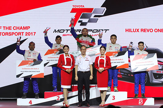 โตโยต้า มอเตอร์สปอร์ต 2018,ToyotaMotorsportThai,Toyota Motorsport 2018,DARE TO RACE,Hilux Revo One Make Race,Corolla Altis One Make Race,Vios One Make Race,Vios One Make Race Lady Cup,Toyota One Make Race,C-HR Test Drive Run on Track,Hilux Revo Drift Show,โตโยต้า มอเตอร์สปอร์ต