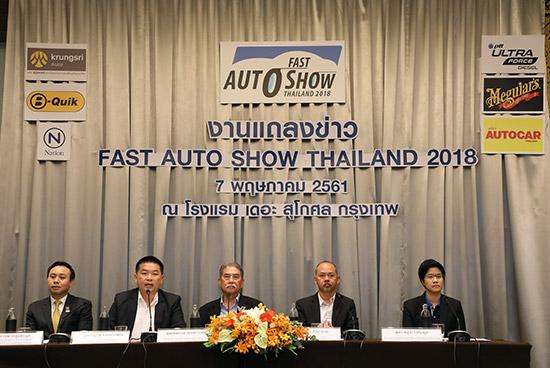 FAST AUTO SHOW 2018,เลือกคันที่ชอบ ถอยคันที่ใช่,กรุงศรี ออโต้,FAST AUTO SHOW THAILAND,FAST AUTO SHOW,มหกรรมแสดงและจำหน่ายรถยนต์ใหม่และรถยนต์ใช้แล้ว,พัฒนเดช อาสาสรรพกิจ,นายชลัทชัย ปภัสร์พงษ์,อัษฎาวุธ อาสาสรรพกิจ,พรเทพ ถิรสุนทรากุล,ราชสุดา รังสิยากูล,PTT UltraForce Diesel,กรุงศรี ยูสด์ คาร์,กรุงศรี นิว คาร์