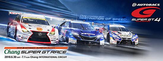 ช้าง ซูเปอร์ จีที เรซ 2018,ฮอนด้า เรซซิ่ง 2018,สนามช้าง อินเตอร์เนชั่นแนล เซอร์กิต จ.บุรีรัมย์,สนามช้าง อินเตอร์เนชั่นแนล เซอร์กิต,ช้าง ซูเปอร์ จีที,Chang Super GT Race 2018,Chang Super GT,Super GT Race 2018,Super GT 2018,Buriram Super GT 2018,Buriram Super GT,Chang International Circuit