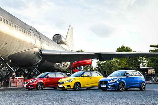 ALL New MG3,New MG3,New MG3 2018,MG3 2018,MG3 ใหม่,2018 ALL New MG3,New MG3 2018,ALL New MG3 2018,ราคา ALL New MG3,ราคา New MG3,ราคา New MG3 2018,ราคา MG3 2018,ราคา MG3 ใหม่,i-SMART