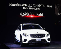 Mercedes-AMG GLC 43 4MATIC Coupe,Mercedes-AMG GLC 43 4MATIC Coupe รุ่นประกอบในประเทศ,Mercedes-AMG GLC 43 4MATIC Coupe ckd,GLC 43 4MATIC Coupe ckd,GLC 43 4MATIC Coupe,Mercedes-AMG,ราคา GLC 43 4MATIC Coupe,ราคา Mercedes-AMG GLC 43 4MATIC Coupe