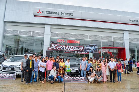 มิตซูบิชิ เอ็กซ์แพนเดอร์ ใหม่,Mitsubishi Xpander ใหม่,Mitsubishi Xpander 2018,ทดลองขับ Mitsubishi Xpander ใหม่,ทดลองขับ Mitsubishi Xpander,ทดสอบ Mitsubishi Xpander ใหม่,ทดสอบรถ Mitsubishi Xpander ใหม่,รีวิว Mitsubishi Xpander ใหม่,ทดลองขับมิตซูบิชิ เ     มิตซูบิชิ เอ็กซ์แพนเดอร์ ใหม่,Mitsubishi Xpander ใหม่,Mitsubishi Xpander 2018,ทดลองขับ Mitsubishi Xpander ใหม่,ทดลองขับ Mitsubishi Xpander,ทดสอบ Mitsubishi Xpander ใหม่,ทดสอบรถ Mitsubishi Xpander ใหม่,รีวิว Mitsubishi Xpander ใหม่,ทดลองขับมิตซูบิชิ เ