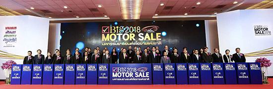 Big Motor Sale 2018,แคมเปญพิเศษ,แคมเปญ Big Motor Sale 2018,Mitsubishi Xpander ใหม่,Mazda CX-3 ใหม่,MG3 ใหม่,Honda HR-V ใหม่,Nissan Terra ใหม่