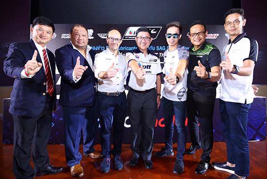 บุรณิน รัตนสมบัติ,PTT Thailand Grand Prix 2018,SAG Racing Team,Moto2,PTT Thailand Grand Prix 2018 Moto2,SAG,PTT Lubricants,ฐิติพงศ์ วโรกร,ติ๊งโน้ต,ติ๊งโน้ต 99