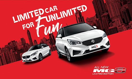 All New MG 3 Limited Edition,MG 3 Limited Edition,MG3 Limited Edition,Motor Expo 2018,ข้อเสนอพิเศษ Motor Expo 2018