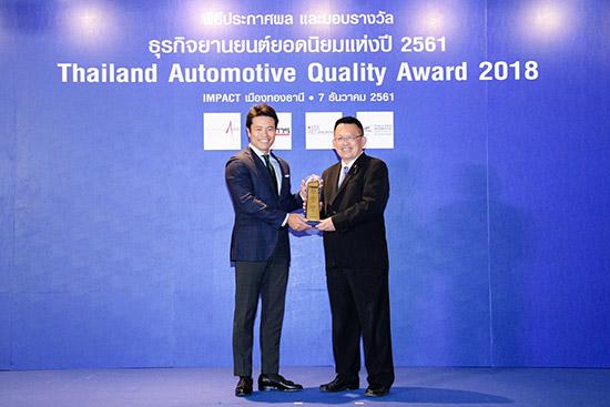 บริดจสโตน,Bridgestone,THAILAND AUTOMOTIVE QUALITY AWARD,Outstanding Satisfaction for Tyre,รางวัลธุรกิจยานยนต์ยอดนิยม ด้านผลิตภัณฑ์เกี่ยวเนื่องกับรถยนต์-ยางรถยนต์,รางวัลธุรกิจยานยนต์ยอดนิยม