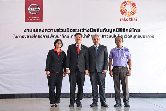 นิสสัน มอเตอร์ ประเทศไทย,โครงการพัฒนาภาวะผู้นำสำหรับเด็กและเยาวชน,โครงการพัฒนาภาวะผู้นำสำหรับเด็กและเยาวชนสมุทรปราการ