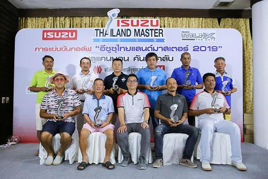 อีซูซุไทยแลนด์มาสเตอร์ 2019,อีซูซุไทยแลนด์มาสเตอร์,Isuzu Thailand Master 2019,Isuzu Thailand Master,บลูแคนยอน คันทรีคลับ,กอล์ฟอีซูซุ,กอล์ฟอีซูซุไทยแลนด์มาสเตอร์ 2019