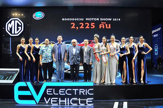 NEW MG V80,ยอดจองรถ,ยอดจองรถยนต์,ยอดจองรถจักรยานยนต์,ยอดจองรถมอเตอร์โชว์ 2019,ยอดจองรถในมอเตอร์โชว์ 2019,ยอดจองรถ motorshow 2019,ยอดจองรถ mg,ยอดจองรถเอ็มจี,ยอดจอง MG V80