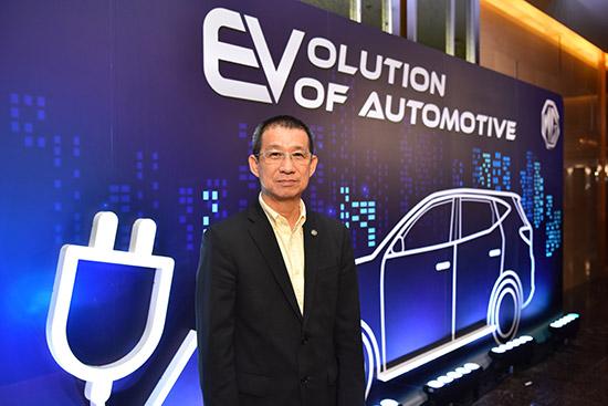 รถยนต์พลังงานไฟฟ้า,EVolution of Automotive,รถยนต์เอ็มจี,รถยนต์พลังงานไฟฟ้า,รถยนต์ไฟฟ้า,รถยนต์พลังงานไฟฟ้า100%,Electric Vehicle,MG Electric Vehicle,MG ZS EV,MG ZS EV รถยนต์พลังงานไฟฟ้า,ZS EV