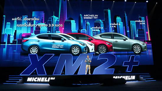 มิชลิน เอนเนอจีย์ เอ็กซ์เอ็ม 2+,ยางรถยนต์,รีวิว MICHELIN Energy XM2+,ทดสอบยางรถยนต์,ทดสอบยางมิชลิน เอนเนอจีย์ เอ็กซ์เอ็ม 2+,ทดสอบยาง MICHELIN Energy XM2+,ระยะเบรก MICHELIN Energy XM2+,ทดสอบยางมิชลิน,ทดสอบยาง MICHELIN Energy,ทดสอบยาง MICHELIN,รีวิวยางรถยนต์ MICHELIN Energy XM2+,ราคายางรถยนต์,ราคา MICHELIN Energy XM2+