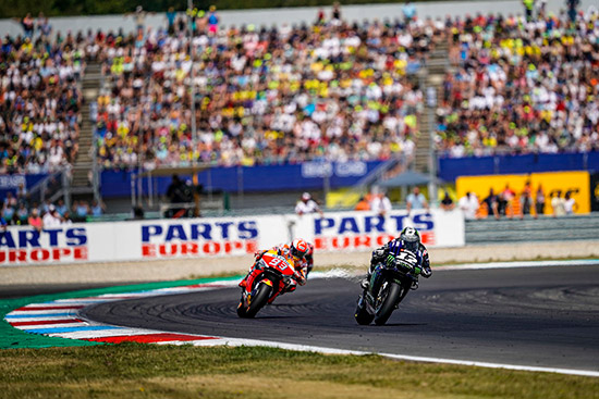 มาเวริค บีญาเลส,ฟาบิโอ การ์ตาราโร่,โมโตจีพี 2019 สนามที่ 8,โมโตจีพี 2019,ผลการแข่งขันโมโตจีพี 2019 สนามที่ 8,MVK12,MotoGP
