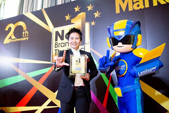 ลามิน่า,ฟิล์มกรองแสง,ฟิล์มกรองแสงรถยนต์,ฟิล์มกรองแสงลามิน่า,รางวัล Marketeer No.1 Brand Thailand 2018-2019